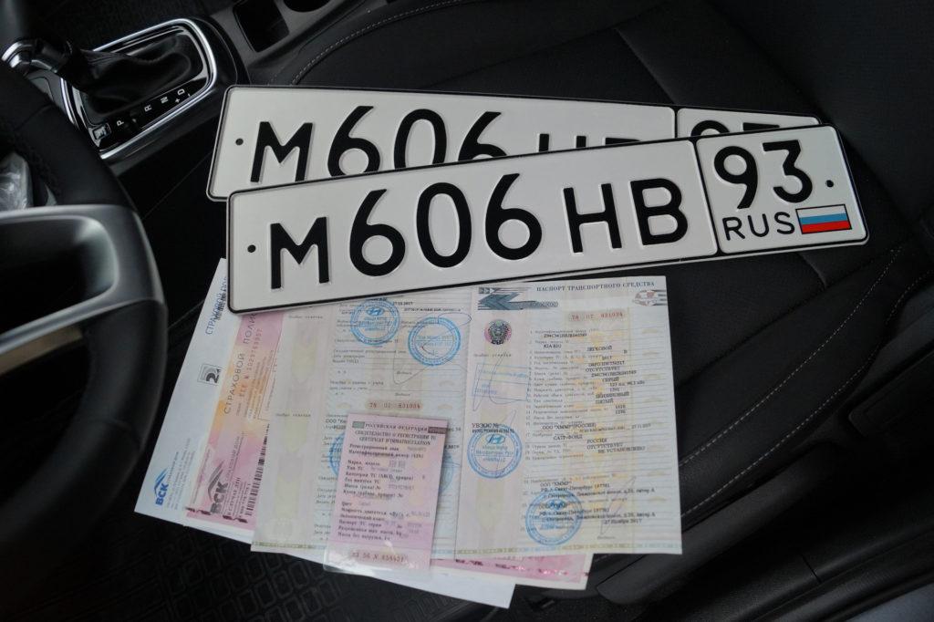 Регистрация авто Вагоноремонтная 27 дмитровском шоссе