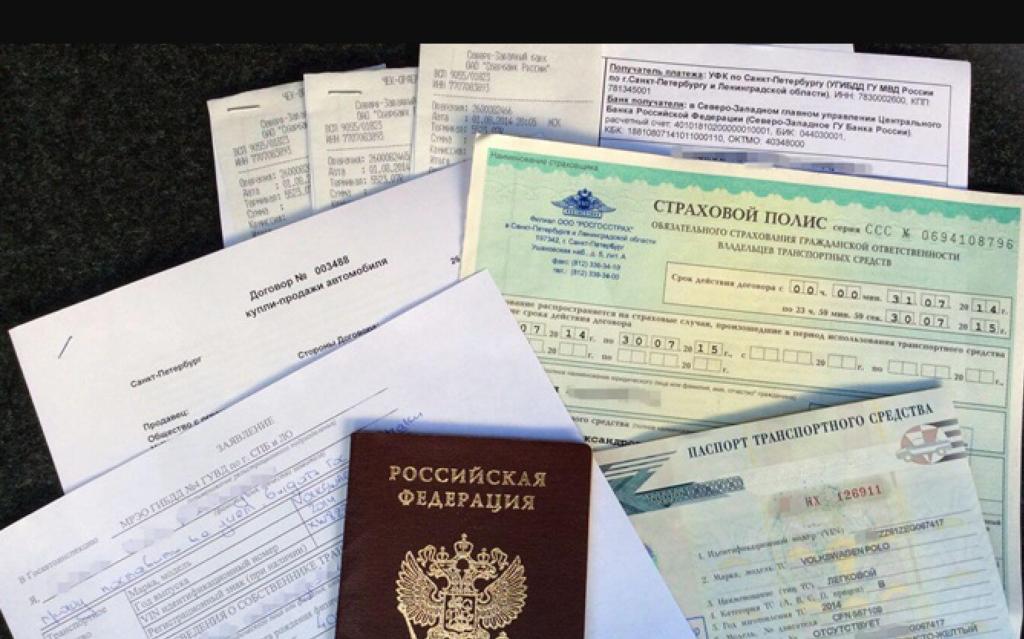 Документы для регистрации лизингового авто