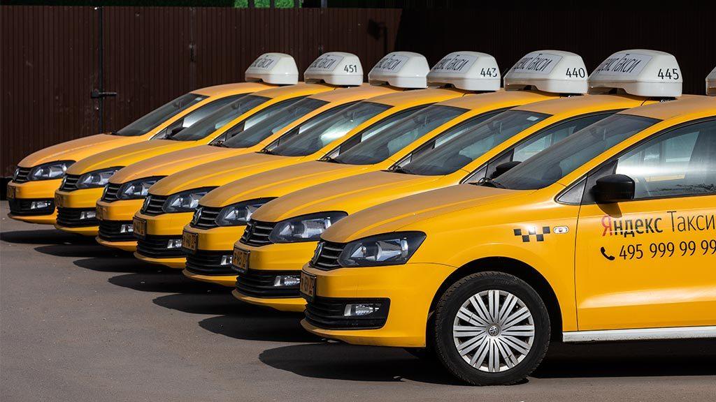 Постановка на учет такси