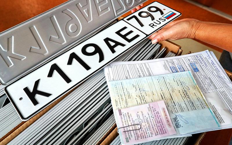Регистрация авто в Строгино