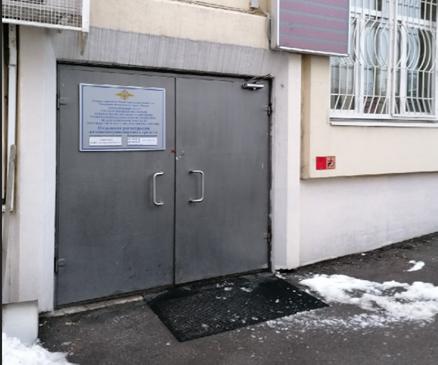 Постановка на учет МРЭО ГИБДД Хорошевское шоссе 40 (Вл42А)