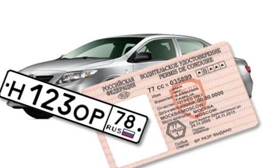 Сколько дней отводится на регистрацию авто, которое куплено в другом регионе?