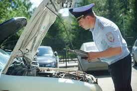 Как поставить на учет застрахованный автомобиль?