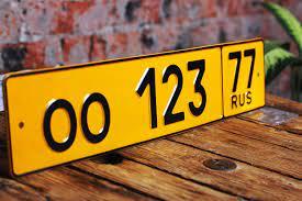 Как получить желтые номера на машину такси в Москве?