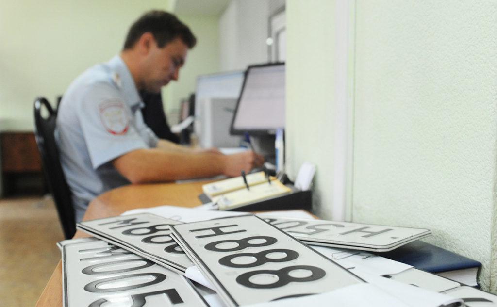 Как подготовиться к процедуре и избежать штрафа за несвоевременную постановку ТС на учет?