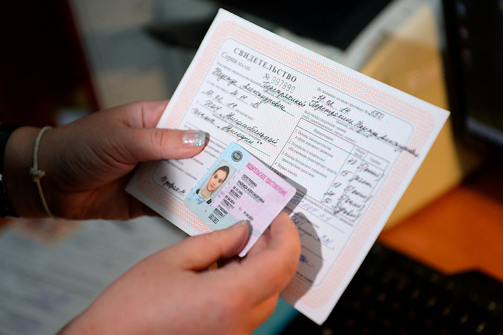 Госпошлина за водительское удостоверение 2021 года международного образца
