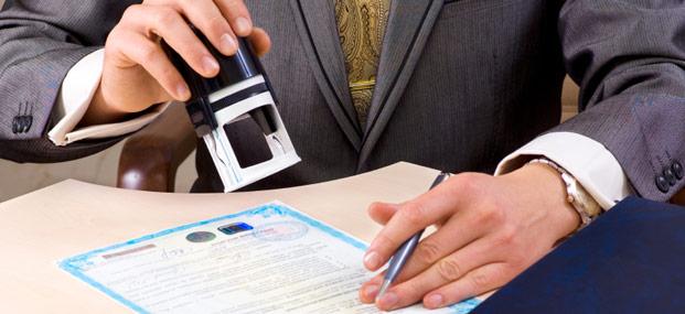 Сколько действителен договор купли-продажи авто, купленного юридическим лицом?