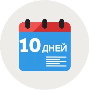 Какие сроки отводятся на выполнение регистрационных действий?
