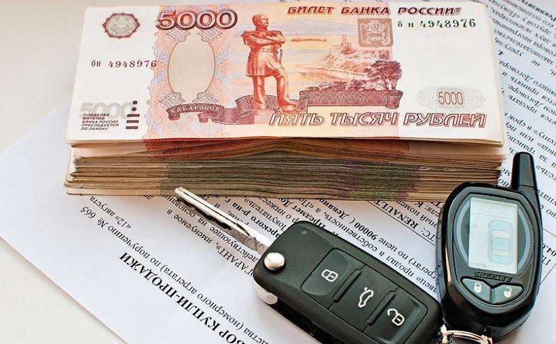 Покупка автомобиля с рук и передача денег при заключении ДКП
