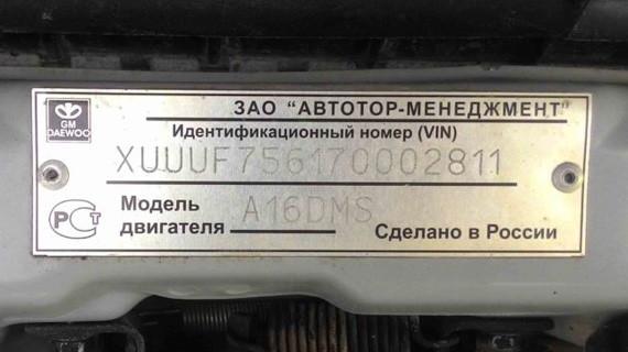 Как проверить юридическую чистоту авто по номеру кузова?