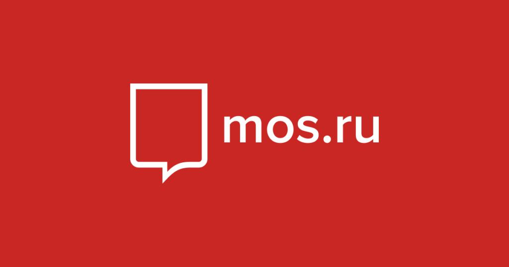 МРЭО ГИБДД как записатья на Мос.ру